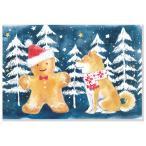 しばいぬとクリスマス カード クッキー / 可愛い 柴犬 Xmas 村田なつか 冬柄 ポストカード