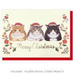 フェリシモ猫部 ポップアップ クリスマスカード CMG-565 / ネコ ツリー 可愛い 立体カード 封筒付き