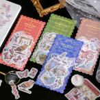 (全4種) 海外シール 魔法来信シリーズ 20柄60枚入 / ファンタジー マステ素材 フレークシール デコ MO・CARD