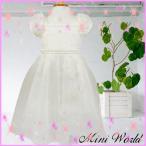 キッズ ベビー 子供 ドレス フォーマル ワンピース 女の子 結婚式 発表会 衣装 ホワイト
