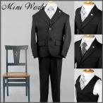 スーツ フォーマル 男の子 5点セット 入学 卒業 黒 ストライプ
