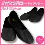 ショッピングフラット mywarisa マイワリサ フラットシューズ 靴 黒 ブラック レディース 大きいサイズ ローヒール パンプス