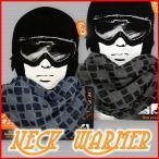 スヌード 帽子 春夏秋用 薄手 マフラー ネックウォーマー メンズ レディース スキー スノーボード スポーツ