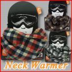 【ネックウォーマー】【あすつく対応】 スヌード マフラー メンズ レディース スキー スノーボード スポーツ