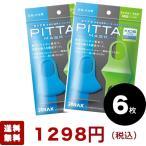 日本製 KIDS COOL PITTA MASK ピッタマスク 子供用 ピッタマスク スモール 6枚(2袋x3枚入り)個包装 PITTA MASK BLUE YELLOW GREEN ピッタ マスク