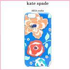 《即配送☆送料無料☆ギフトラッピング無料》KATESPADE iPhone6ケース Multi Floral