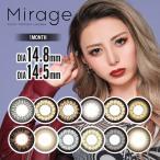 カラコン ミラージュ【1箱2枚入】度あり 度なし 2枚入り 1ヶ月 1month マンスリー 度なし mirage DIA14.5mm  14.8mm コンタクトレンズ  ゆきぽよ