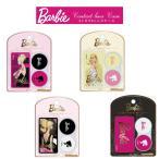 バービー コンタクトレンズケース(SHO-BI) ケース カラーコンタクト バービー キャラクター barbie ピエナージュ pienage  コンタクトレンズケース カラコン