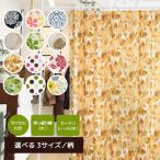 ショッピングつっぱり 12柄 間仕切り カーテン /丈が選べる/ つっぱり棒やカーテンレールで使える