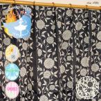 防炎 カーテン 花柄 洗える 遮光 2枚セット ダリア ドレープカーテン