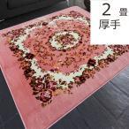 ホットカーペットカバー 2畳 ラグ 185×185cm 厚手 花柄 ピンク Gサファイヤ