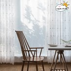 レースカーテン レトロ 花柄 可愛い 送料無料 刺繍 北欧 幅60cm〜150cm 丈60cm〜260cm