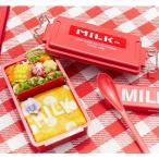 ミルクフェド  MILKFED お弁当箱 ランチボックス LUNCH BOX 103201054059 弁当箱 お弁当 ランチ コンテナ ライフスタイルグッズ