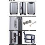 (バーマス)BERMAS スーツケース 60261 49cm プレステージ2 10ブラック