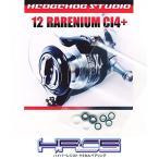 HEDGEHOG STUDIO/ヘッジホッグスタジオ シマノ 12レアニウムCI4+ 1000S,C2000S,C2000HGS,2500,