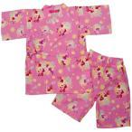ガールズキッズ浴衣 甚平 なつまつり キッズ甚平 甚平上下セット 金魚柄 和柄 綿100% 女の子 女児 ガールズ 120cm ピンク