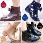 レインブーツ ショート レディース フロント リボン レインシューズ 長靴 雨靴 /ブラック ネイビー ワイン ベージュ 23.0〜25.5cm Kaenarie