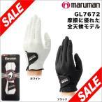 マルマン メンズ バフィング加工 オールウェザー ゴルフグローブ GL7672 特価