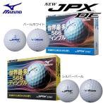 2016年モデル ミズノ JPX DE ボール 1ダース(12球入り) [有賀園ゴルフ]