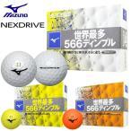 [2018年モデル] ミズノ NEXDRIVE ネクスドライブ ゴルフボール 1ダース(12球) [有賀園ゴルフ]