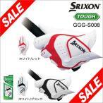 ダンロップ メンズ SRIXON スリクソン TOUGH ゴルフグローブ GGG-S008 [2013年モデル] 特価 [有賀園ゴルフ]