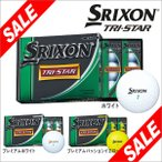 ダンロップ スリクソン TRI-STAR トライスター ゴルフボール 1ダース(12球入り) [2014年モデル] 特価