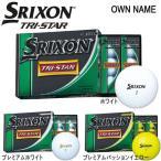 OWN NAME ダンロップ スリクソン TRI-STAR(トライスター) ボール 1ダース(12球入り) [有賀園ゴルフ]