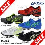 アシックス メンズ GELACE TOUR NS ゲルエース ツアーNS ソフトスパイク ゴルフシューズ TGN903 [2014年モデル] 特価