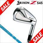 ダンロップ SRIXON スリクソン Z545 アイアン 単品 Kosuma Blue Iron カーボンシャフト [2014年モデル] 特価
