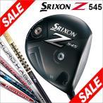 ダンロップ SRIXON スリクソン Z545 ドライバー カスタムシャフト 特価