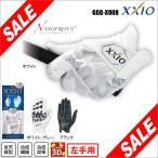 ダンロップ メンズ XXIO ゼクシオ ゴルフグローブ GGG-X008 [2015年モデル] 特価