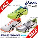 アシックス メンズ GELACE PRO LIGHT ゲルエース プロ ライト ソフトスパイク ゴルフ シューズ TGN909 [2015年モデル] 特価
