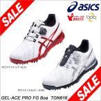 アシックス メンズ GEL-ACE PRO FG Boa ゲルエース プロ FG ボア ソフトスパイク ゴルフシューズ TGN916 [2016年モデル] 特価