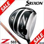 2016年モデル ダンロップ スリクソン Z565 ドライバー SRIXON RX シャフト