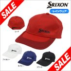 ダンロップ スリクソン メンズ レインキャップ SMH4190 ゴルフウェア [50%OFF] 特価 [有賀園ゴルフ]