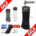 ダンロップ スリクソン メンズ 5本指 ショートソックス SMO4439F ゴルフウェア [50%OFF] 特価 [有賀園ゴルフ]
