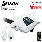 ダンロップ スリクソン ゴルフグローブ SRIXON PRO SERIES 24cm ホワイト GGG-S022