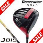 ブリヂストン BRIDGESTONE GOLF J815 ドライバー ツアーAD MJ シャフト [2015年モデル] [67%OFF] 特価 [有賀園ゴルフ]