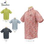 パラディーゾ メンズ 小花柄 ボタンダウン 半袖 ポロシャツ DSM33A [2016年モデル] ゴルフウェア [春夏モデル 50%OFF] 特価 [有賀園ゴルフ]