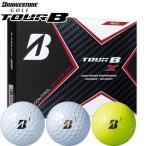 [2020年モデル] ブリヂストン TOUR B X ツアーB エックス ゴルフボール 1ダース(12球入り) [有賀園ゴルフ]