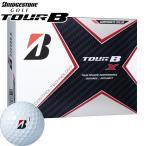[2020年モデル] ブリヂストン TOUR B X ツアーB エックス コーポレートカラー ゴルフボール 1ダース(12球入り) [有賀園ゴルフ]
