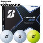 [2020年モデル] ブリヂストン TOUR B XS ツアーB エックスエス ゴルフボール 1ダース(12球入り) [有賀園ゴルフ]