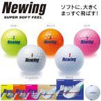 ブリヂストン NEWING SUPER SOFT FEEL ニューイング スーパーソフトフィール ゴルフボール 1ダース(12球入り) [有賀園ゴルフ]