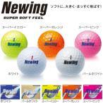 ブリヂストン ニューイング スーパーソフト フィール ボール 1ダース(12球) [有賀園ゴルフ]