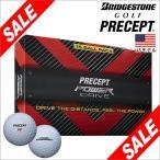 ブリヂストン PRECEPT POWER DRIVE プリセプト パワードライブ ゴルフボール 1箱(15球入り) 特価 [日本正規品USモデル]