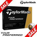 ゴルフ ボール TP TaylorMade 激安 通販