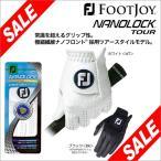 フットジョイ メンズ ナノロックツアー ゴルフグローブ FGNT14 [2014年モデル] 特価