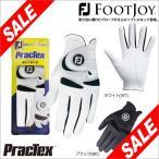 フットジョイ メンズ PracTex プラクテックス ゴルフグローブ FGPT15 [2015年モデル] 特価  [日本正規品]