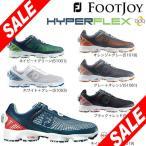 フットジョイ メンズ HYPER FLEX Boa ハイパーフレックス ボア ソフトスパイク ゴルフシューズ [2015年モデル] 特価 [日本正規品]