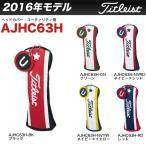 2016年モデル タイトリスト ヘッドカバー ユーティリティ用 AJHC63H [有賀園ゴルフ]
